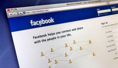 Facebook faz nova alteração em política de privacidade