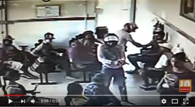 Irecê: bandidos invadem UPA e assaltam pacientes