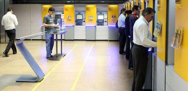Deputado formaliza pedido de reabertura do Banco do Brasil de Ibititá
