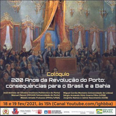 Instituto Geográfico e Gabinete Português promovem Colóquio: 200 anos da Revolução do Porto